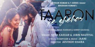 Taaron-Ke-Shehar-Song Lyrics - तारों-के-शहर-हिन्दी-गाना