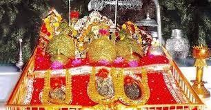 Vaishno-Devi-Aarti, वैष्णो-माँ-की-आरती