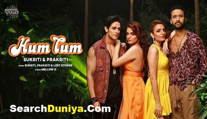 Ham Tum Hindi Song Lyrics
