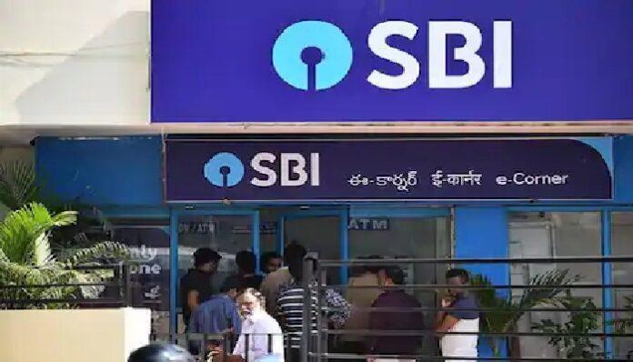bbi-bank-online-banking-services