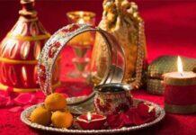 karwachauth-2020-करवाचौथ-पूजा-विधि-और-शुभ-मुहूर्त
