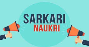 sarkari-job, sarkari-naukari-live-update
