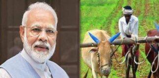 जारी-हुई-किसान-योजना-की-7वीं-किस्त, जाने-पैसे-आपके-खाते-में-आए-या-नहीं