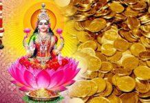 Lakshmi Kripa: माता लक्ष्मी की कृपा पाने के लिए शाम को करें यह अचूक उपाय