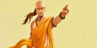 Chanakya Niti: ऐसे व्यक्तियों की सोच कभी स्थिर नहीं रहती