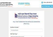 NIOS परीक्षा एडमिट कार्ड 2021 कक्षा 10वीं और 12वीं परीक्षा के एडमिट हुए जारी, ऐसे करें डाउनलोड