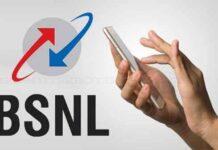 BSNL का सस्ता मोबाइल रिचार्ज प्लान, हर दिन 2GB डेटा व कॉलिंग फ्री