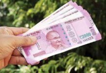 Pension Yojana: पहचान पत्र के बिना नहीं मिलेगा पेंशन योजना का लाभ