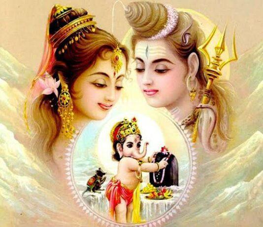 Maha Shivratri 2021: जाने क्यों किया जाता है महाशिवरात्रि का व्रत