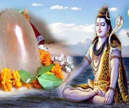 Mahashivratri 2021: महाशिवरात्रि का महत्व, जाने पूजा विधि व शुभ मुहूर्त का समय