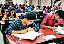 ( Abhyudaya Yojana ) मुरादाबाद में अभ्युदय योजना में मंडल के 22969 छात्रोंं का पंजीयन