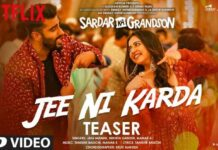 Jee Ni Karda Lyrics In Hindi