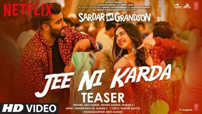 Jee Ni Karda Lyrics In Hindi