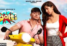 Galti Song Lyrics In Hindi
