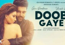 Doob Gaye Lyrics in Hindi