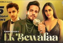 Ek Bewafaa Song Lyrics