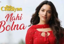 Nahi Bolna Song Lyrics in Hindi - Bole Chudiyan Movie