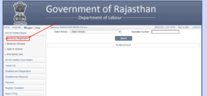 rajasthan-shramik-card-online-apply