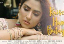 Kaise Hum Bataye Hindi Song Lyrics