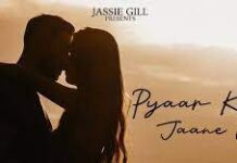 Pyaar Kari Jaane O Latest Song