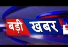 Rajasthan News - राजस्थान से बड़ी खबर