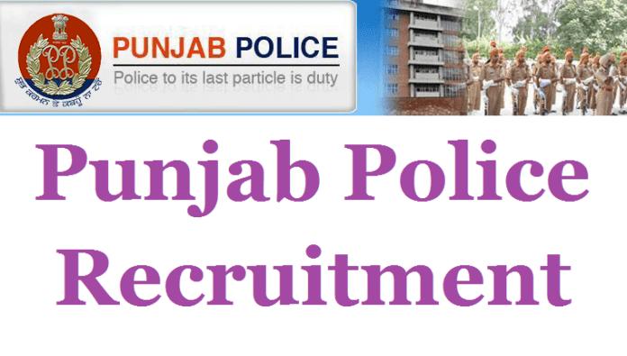 Punjab-Police-Recruitment-2021