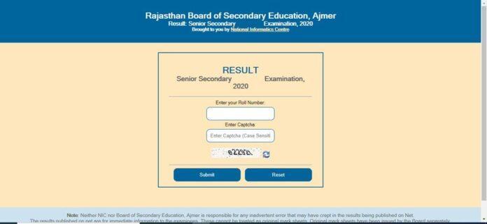 RBSE 12th Result 2021 Declared: जारी हुआ राजस्थान बोर्ड 12वीं का रिजल्ट, यहां करें चेक