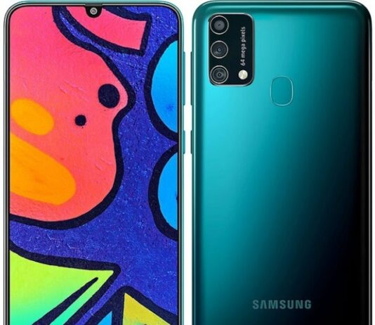 Samsung Galaxy F62 Smartphone की कीमत
