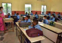 School-Reopen-Guidelines-कब-से-खुलेंगे-स्कूल, जाने-राज्यो-की-ताज-गाइडलाइंस