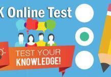 प्रतियोगी परीक्षाओं के लिए महत्वपूर्ण सामान्य ज्ञान, General Knowledge Gk In Hindi