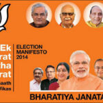 BJP ( भारतीय जनता पार्टी ) का इतिहास, BJP की स्थापना कब हुई, BJP Full Form In Hindi