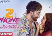 2 Phone Song Lyrics In Hindi - नेहा कक्कर