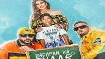 Bachpan-Ka-Pyaar-Song