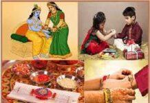 Raksha-Bandhan-Wishes, रक्षाबंधन-पर-भेजें-ये-10-संदेश