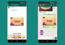 WhatsApp New Update: कमाल का फीचर हुआ लोंच, पैसा भेजना और भी हुआ आसान