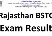 Rajasthan-BSTC-Result-2021, राजस्थान-बीएसटीसी-रिजल्ट