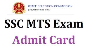 SSC-MTS-Admit-Card-2021, एसएससी-एडमिट-कार्ड-Direct-Link