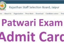 Rajasthan-Patwari-Admit-Card-2021, राजस्थान-पटवारी-एडमिट-कार्ड
