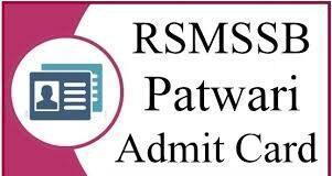 Rajasthan Patwari-Admit-Card-Name-Wise-Download